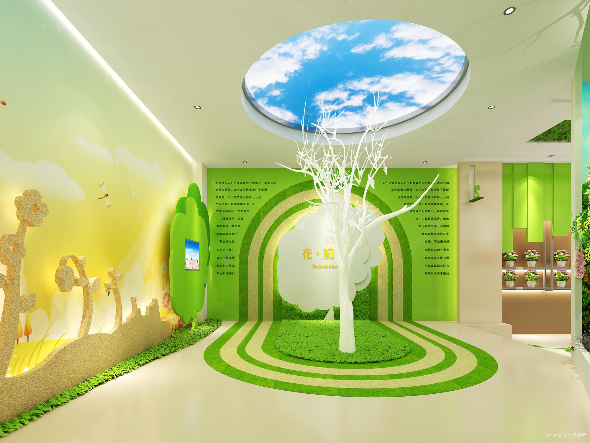 花卉展厅其他装修效果图实景图