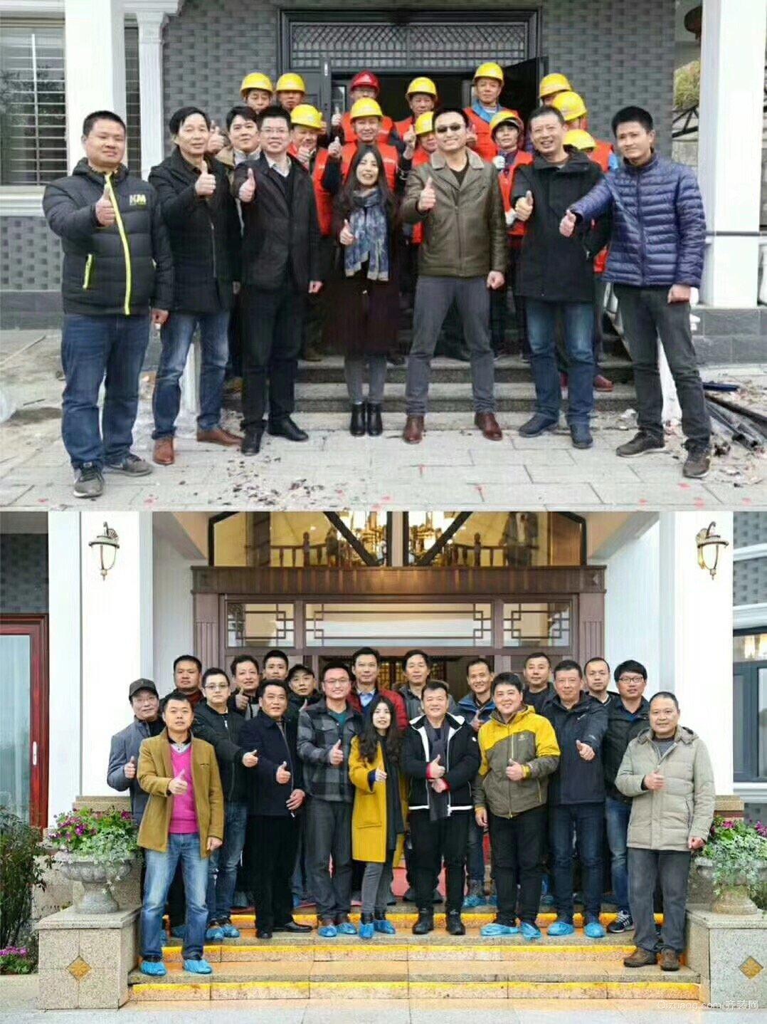 咸宁通城中式风格装修效果图实景图