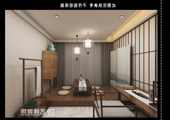 旺峰嘉苑中式風格裝修案例