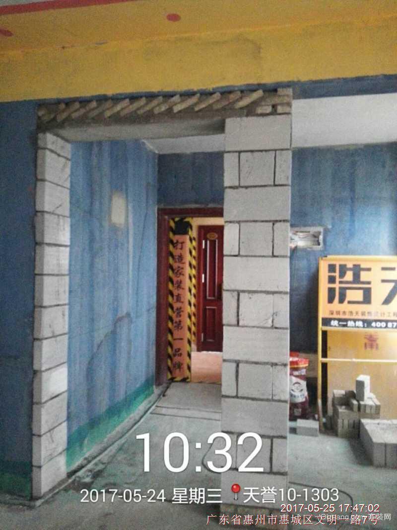 日升昌 天誉现代简约装修效果图实景图