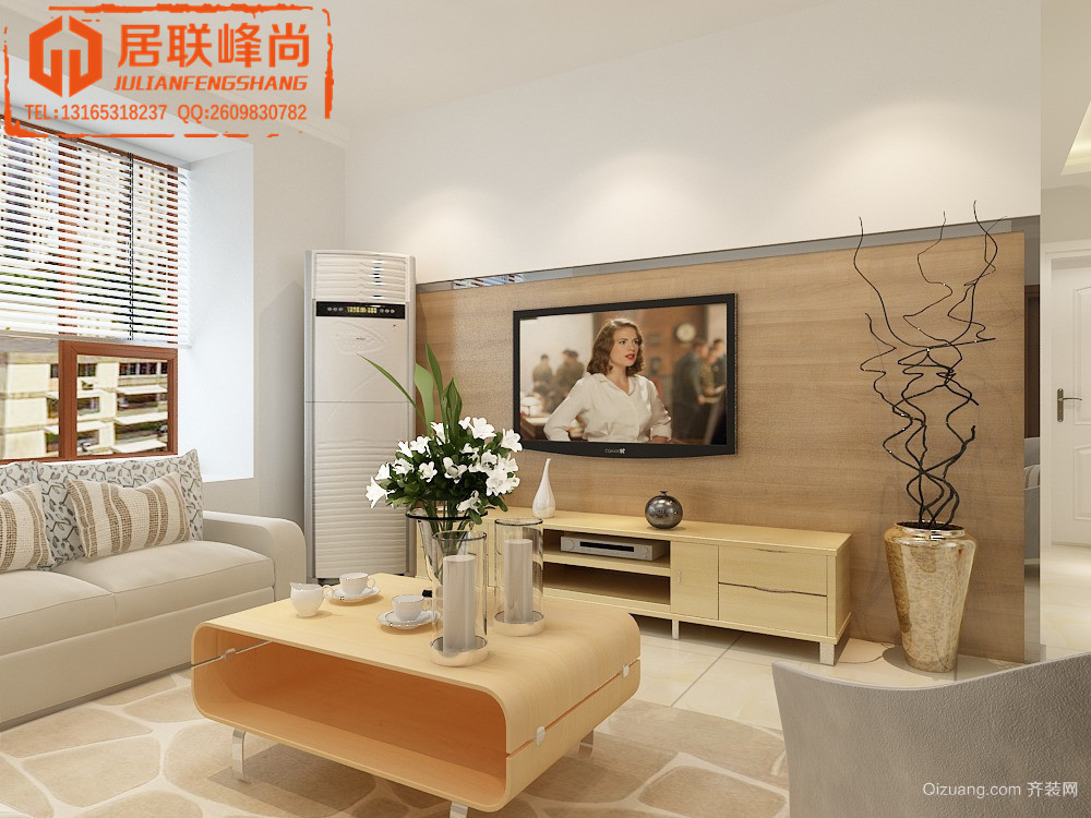 中海国际社区现代简约装修效果图实景图