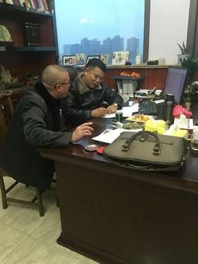 杭州鑫澜酒店