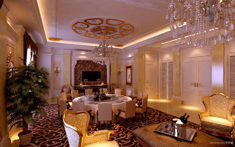 四星级宾馆欧式风格装修效果图实景图
