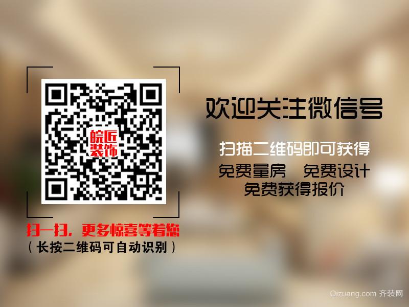 禹州华侨城现代简约装修效果图实景图