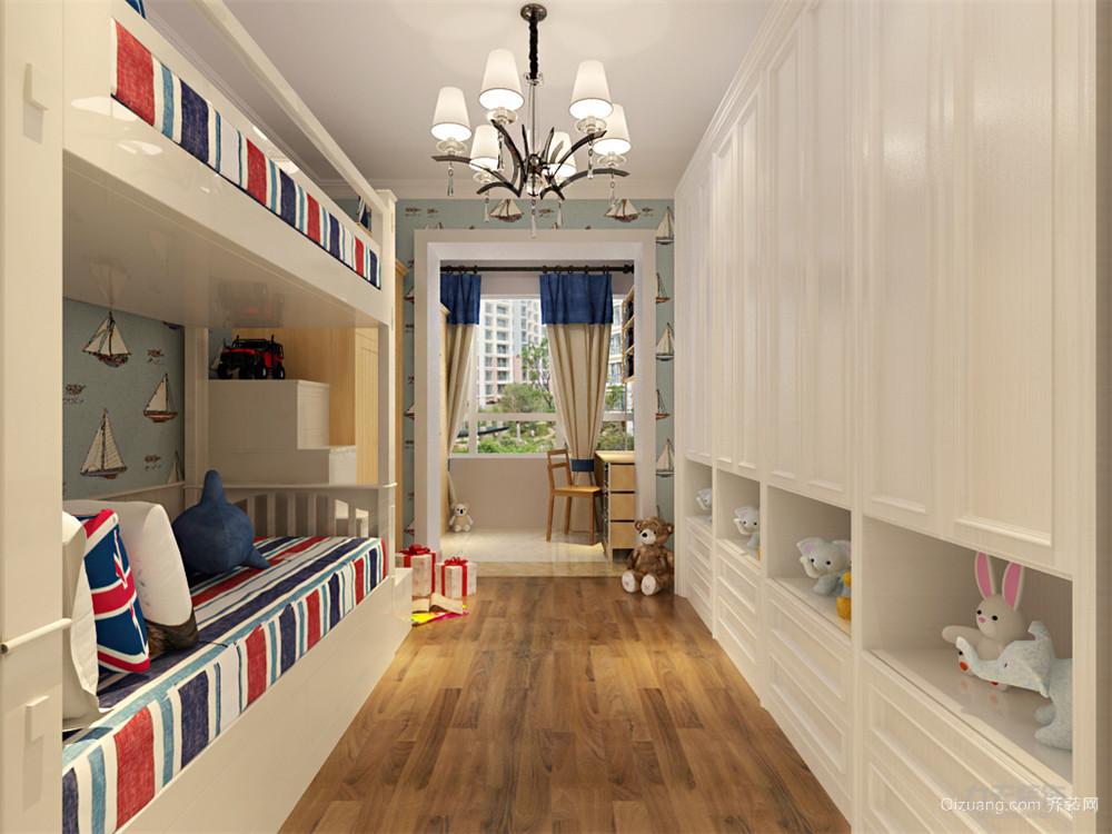 林庭公寓现代简约装修效果图实景图