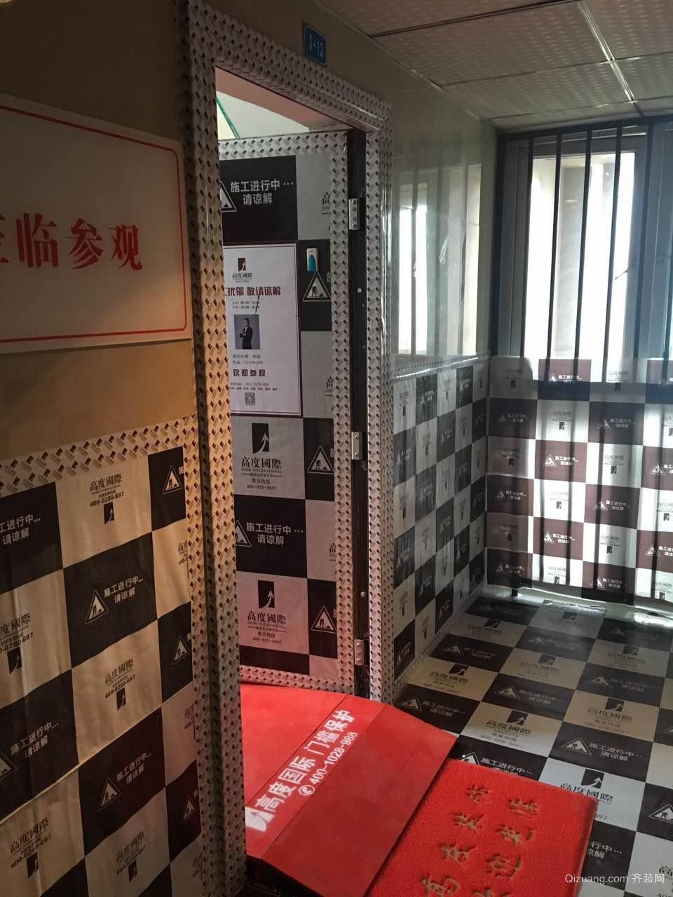 隆鑫花漾嶺其他装修效果图实景图