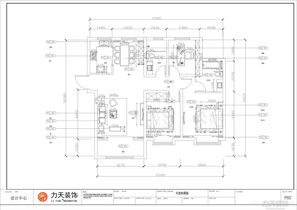 中冶德贤公馆现代简约装修效果图实景图