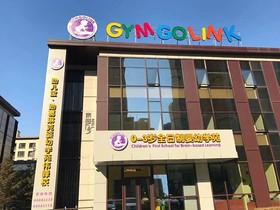 伟峰东樾幼儿园