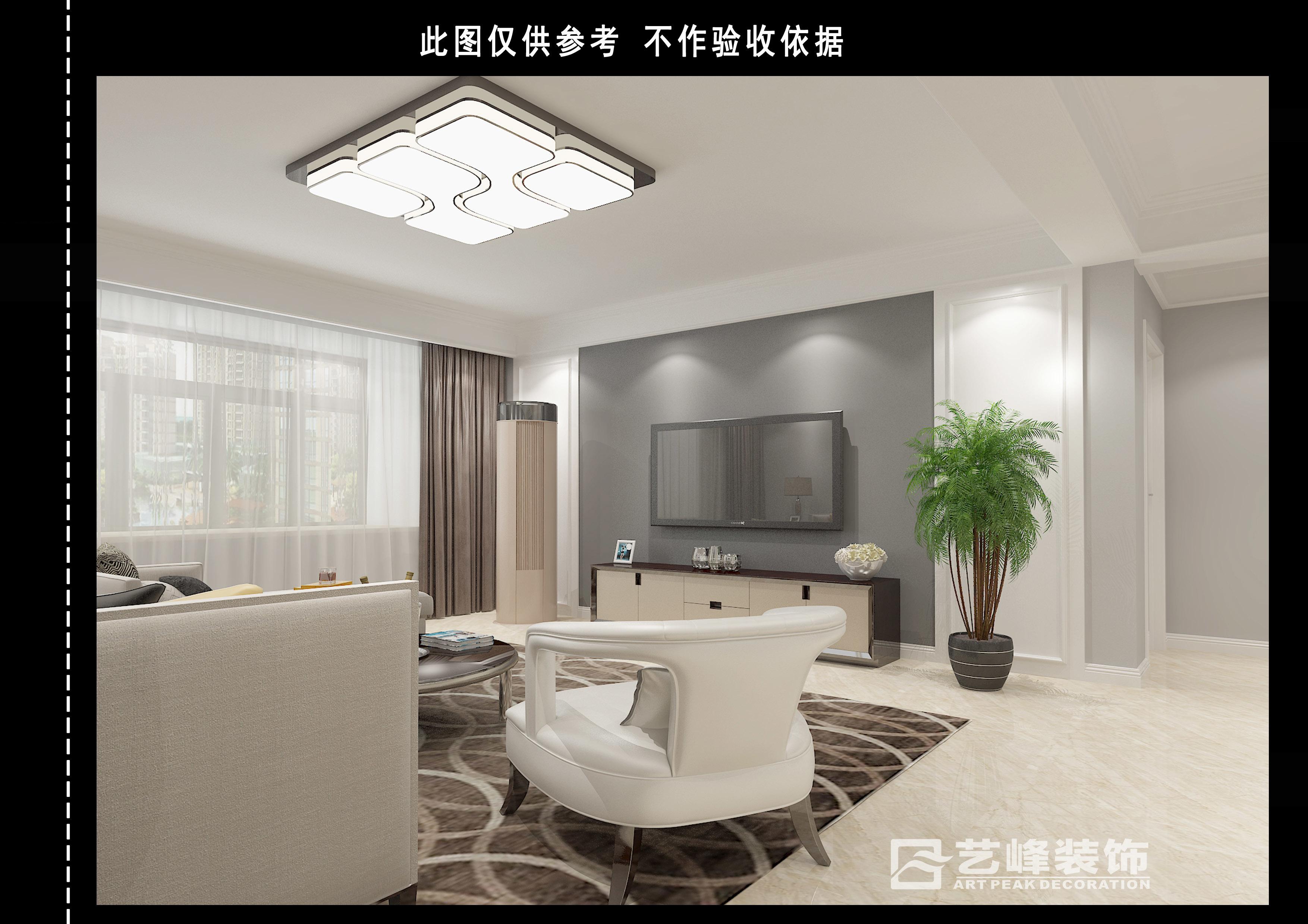 旺峰嘉苑現代簡約裝修效果圖