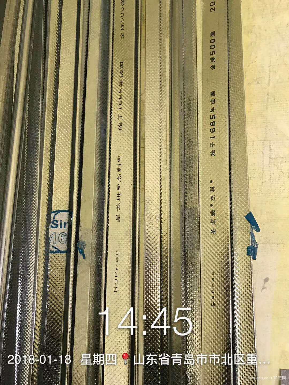 海尔世纪公馆现代简约装修效果图实景图