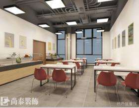 凯中精密技术股份有限公司员工餐厅(1-2楼)