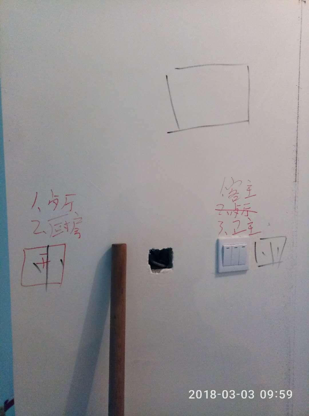 正阳公馆中式风格装修效果图实景图