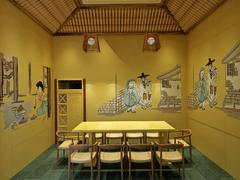 南京小木屋