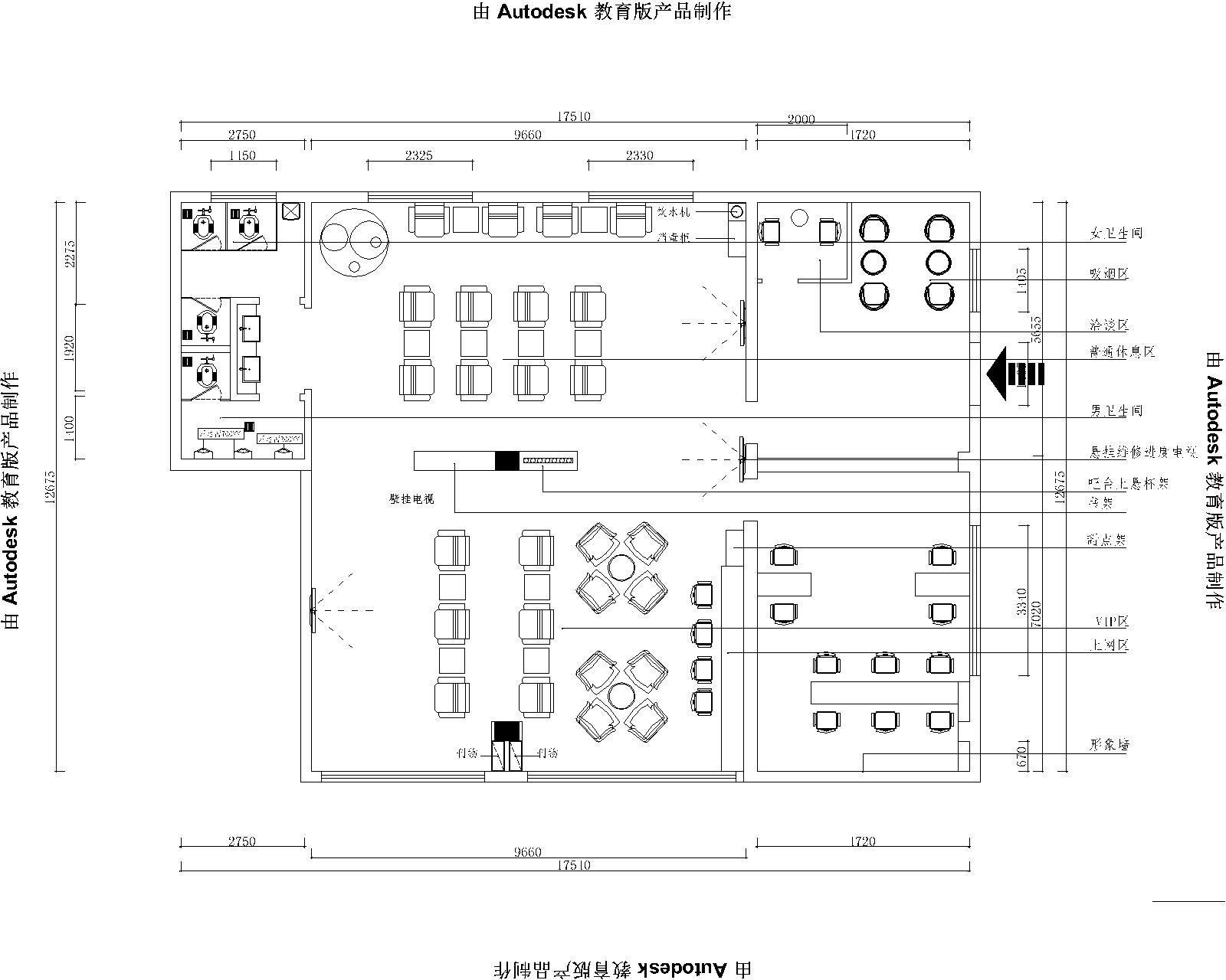吉利4S店其他装修效果图实景图