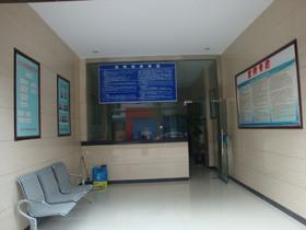 三树兽医站
