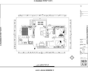 海尔世纪公馆