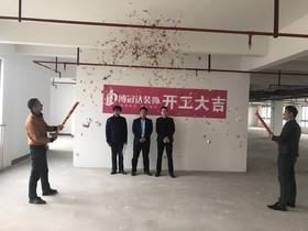 深圳金融联信息*有限公司芜湖分公司