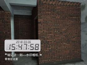 东城国际8#