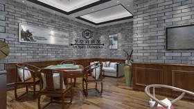 嘉华国际广场茶楼