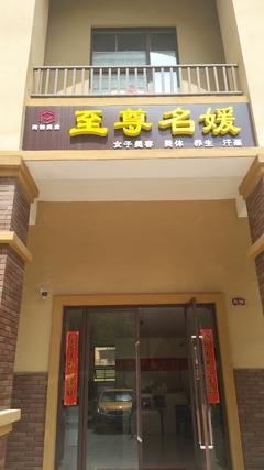 东津世纪城两江汇