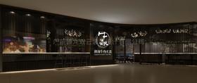 牛焱火锅店