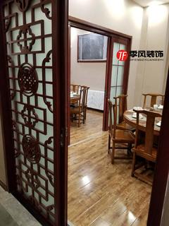 四海中餐店