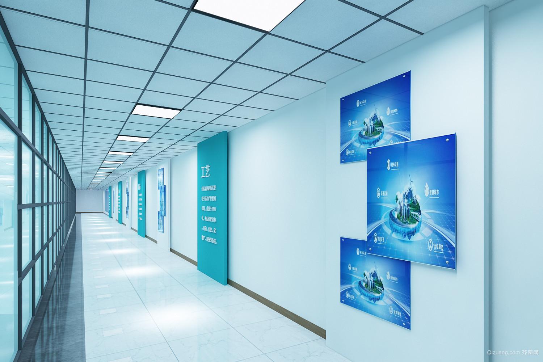 海信办公室现代简约装修效果图实景图