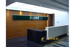 歌城总部办公室