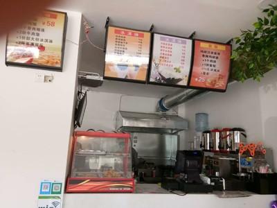丹阳小吃店奶茶店装修装修设计案例