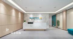TeLeXPRESS网讯公司