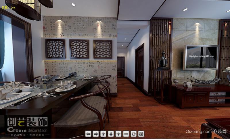 铜冠·景尚花园中式风格装修效果图实景图
