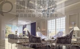 [鹏晨装饰]新华联梦想城142平现代奢华装修效果图