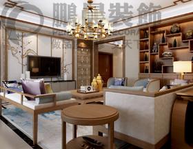 [鹏晨装饰]碧桂园豪园 104平新中式风格装修效果图