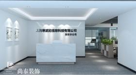 田厦金牛广场A座34楼04-05室  上海寒武纪信息科技有限