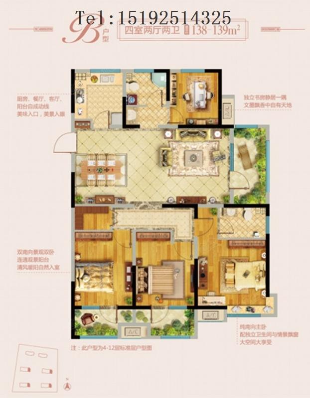 和达璟城美式风格装修效果图实景图