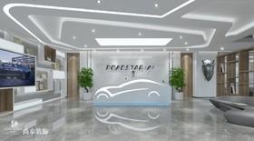 深圳星行科技有限公司