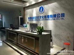 锦鹏国锦酒店用品市场