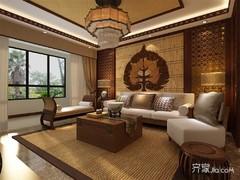 重庆南岸区 茶园