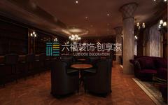 鑫亚国际酒店