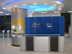 中国移动沈阳3G展厅