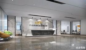 南山留学生创业大厦