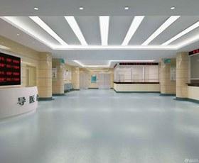 茌平县中医院