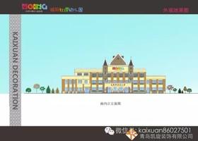 北京红缨幼儿园