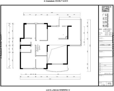 石狮濠江国际 楼中楼装修设计案例