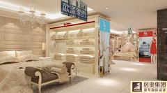 中国家纺网展厅