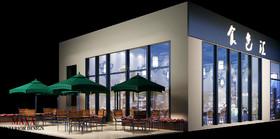 软件园三期餐厅