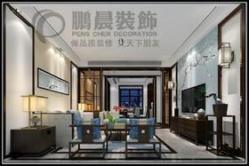 [鹏晨装饰]伟星公园天下150平新中式风格装修效果图