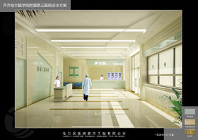 齐齐哈尔第三医院