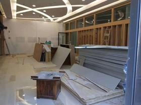 在建工地国际购物广场