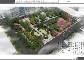 双江镇政府广场设计